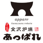 元祖 金沢炉端 あっぱれ 金沢片町店